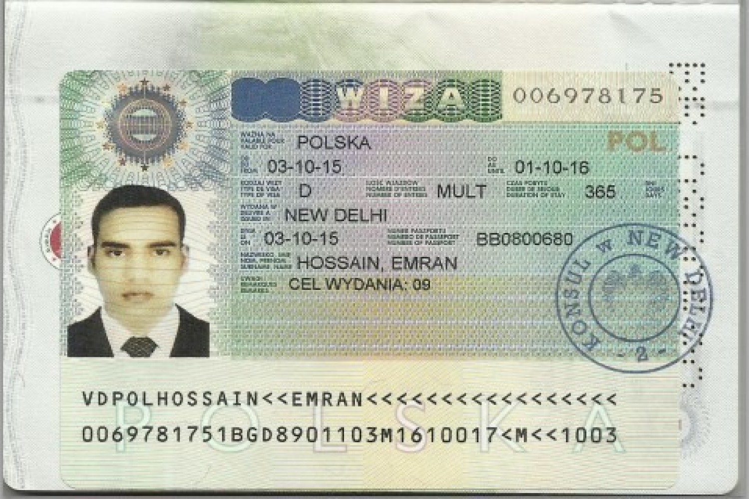 d45928f03d9e213008b7bd091c7479e9 Visa Application Form For Canada Student on usa visa form, canada employment, canada visa medical form, canada tax form, adventure in letter form, united states embassy application form, spain visa form, canada tourism, canada work permit, parent contact information form, green card application form, canada home, cyprus visa form, canada citizenship form, canada immigration form, canada visitor record, laos visa on arrival form, canada registration form,
